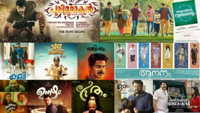 Photo of 10 Top Malayalam Movies That Are Thought-Provoking