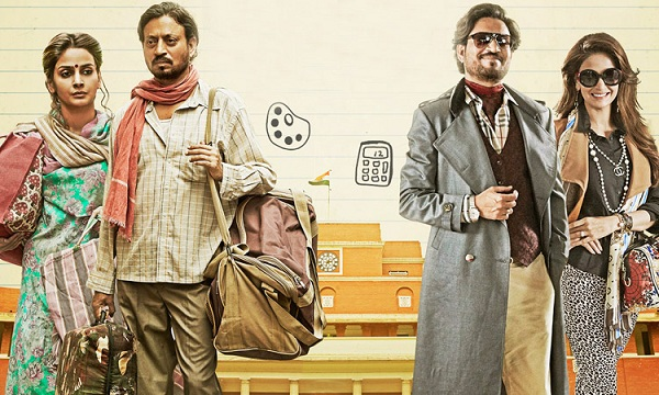 Irrfan Khan Angrezi Medium Hindi Medium Sequel