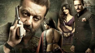 Photo of Saheb Biwi Aur Gangster 3 Box Office Collection at Day 1