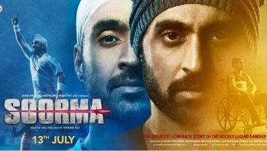 Photo of 'Soorma' Earns Rs.3.25 Crores at the Box Office on the First Day of its Release