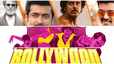 Photo of Top 10 Film Industries In India That Produce Versatile Movies For You