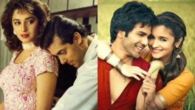 Photo of List of 10 Best Wedding Themed Bollywood Movies