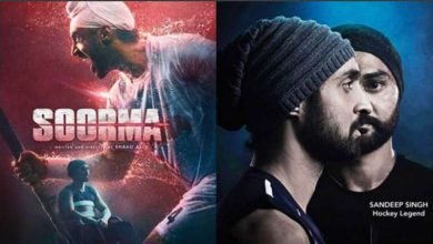 Photo of Diljit Dosanjh's Film 'Soorma' to be Screened at the Annual Bollywood Festival Norway 2018