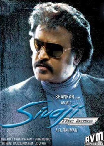 List Of Tamil Gangster Movies