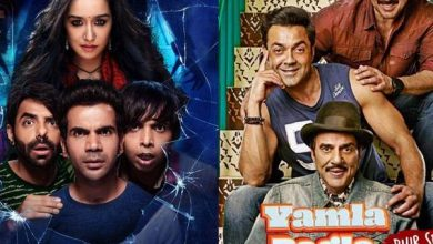 Photo of Box Office Predictions: Rajkummar Rao Starrer 'Stree' Vs Dharmendra Starrer 'Yamla Pagla Deewana Phir Se'
