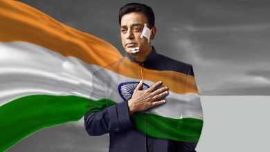 Photo of Vishwaroopam 2 Review: Kamal Haasan Dissapoints His Fans This Time
