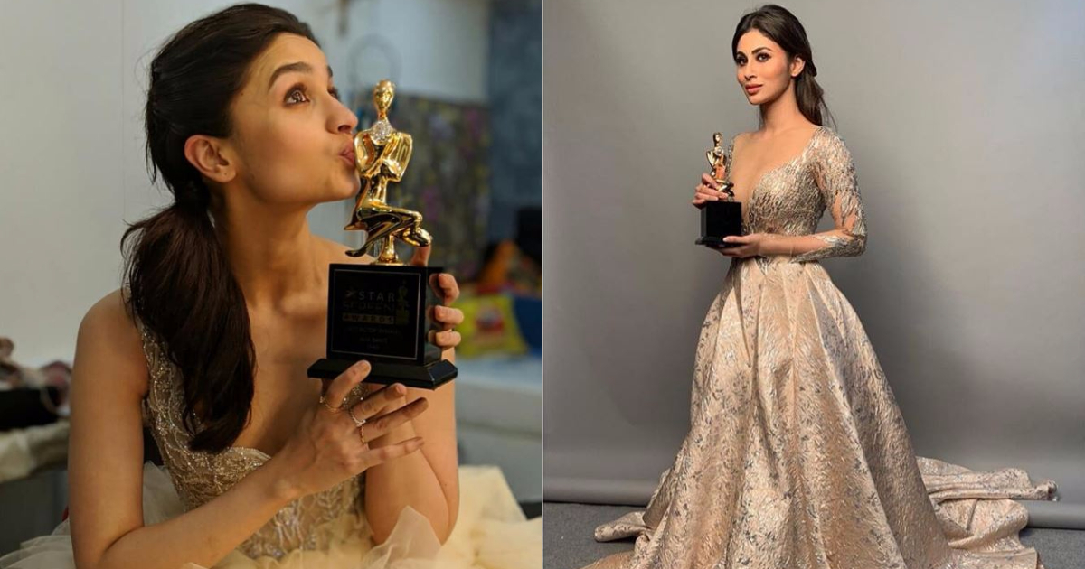 Photo of 27 Stunning Pictures of Celebrities From Star Screen Awards 2018