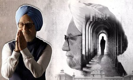 Anupam Kher The Accidental Prime Minister Trailer