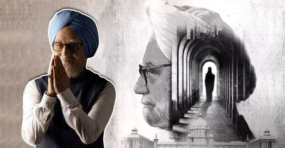 Photo of Anupam Kher Lands in Legal Trouble Over The Accidental Prime Minister