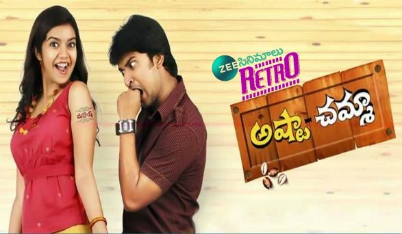 Tollywood Comedy Movies