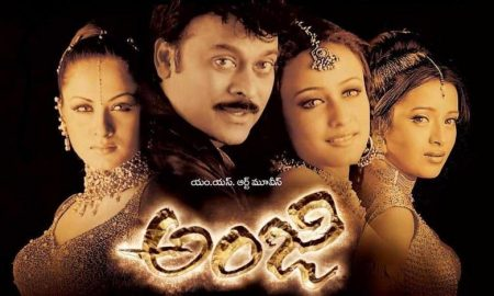 Best Tollywood Adventure Movies