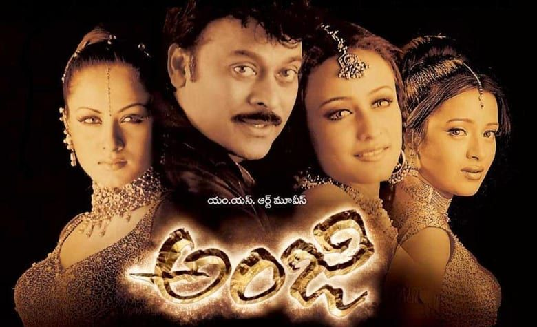 Photo of List of Best Tollywood Adventure Movies