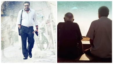 Photo of List of 4 Best Netflix Indian Tamil Movies You Should Watch