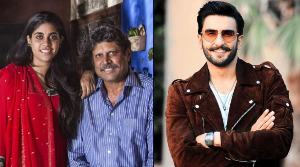 Photo of Kapil Dev's Daughter Amiya to Make a Debut in Ranveer Singh's '83 But Not as an Actor