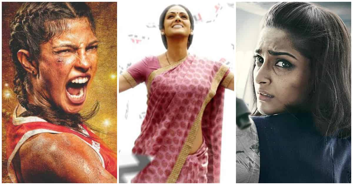 Bollywood Movies Which Are Women Centric