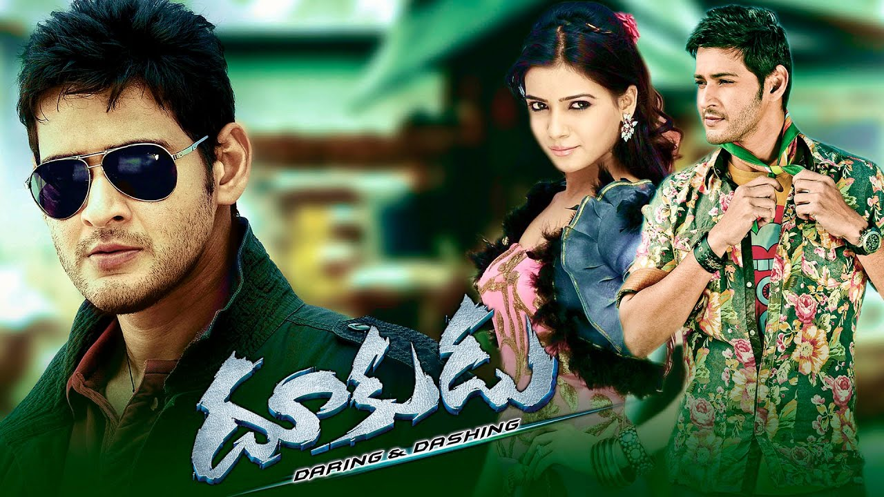 List of Best Tollywood Police Films That You Must Watch