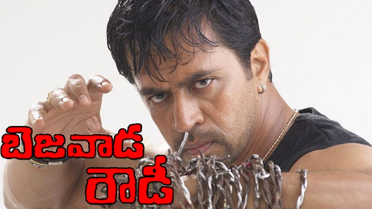 Tollywood Movies Based On True Stories