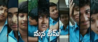 Telugu Movies Which Are Based On College Life