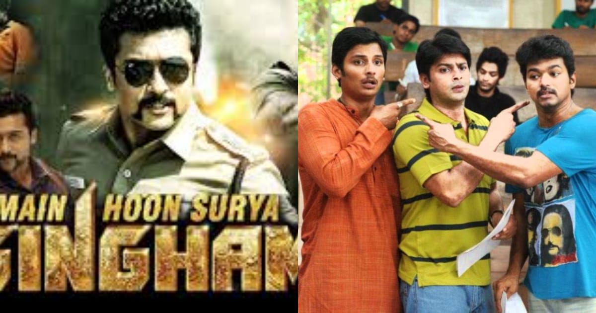 Photo of Best Kollywood Highest Grossing Movies You Must Watch