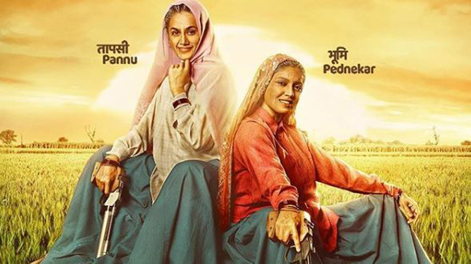 Photo of Saand Ki Aankh: Taapsee Pannu & Bhumi Pednekar's First Look as Shooter Dadis Revealed