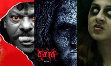 Tamil Horror Movies