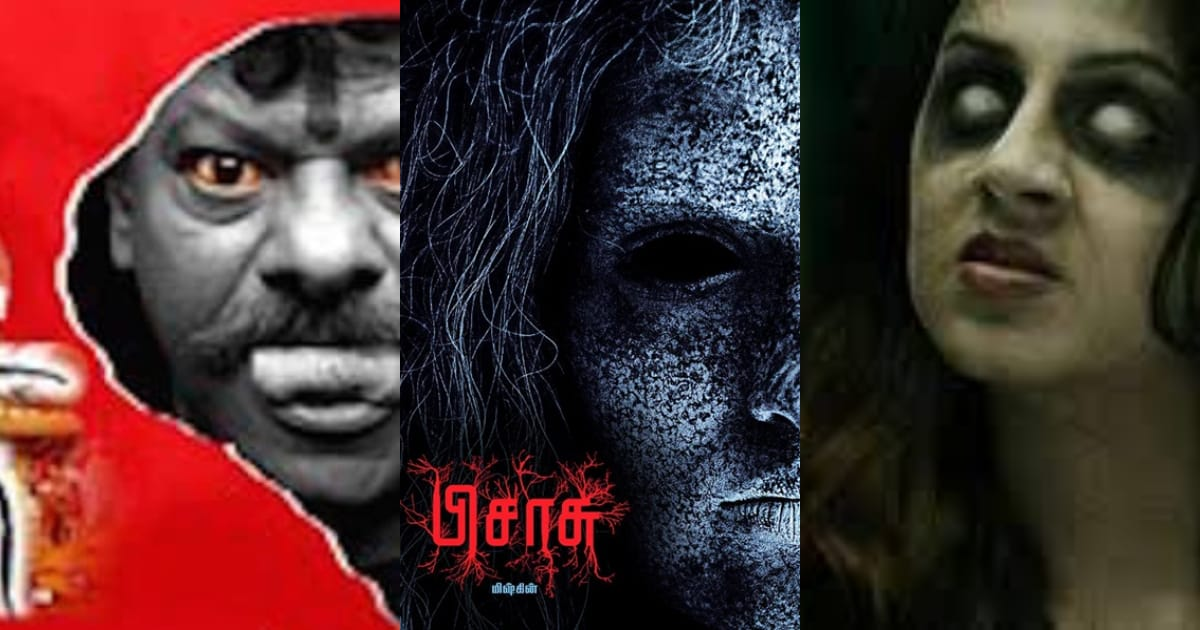 Photo of List of Best 8 Tamil Horror Movies That You Must Watch