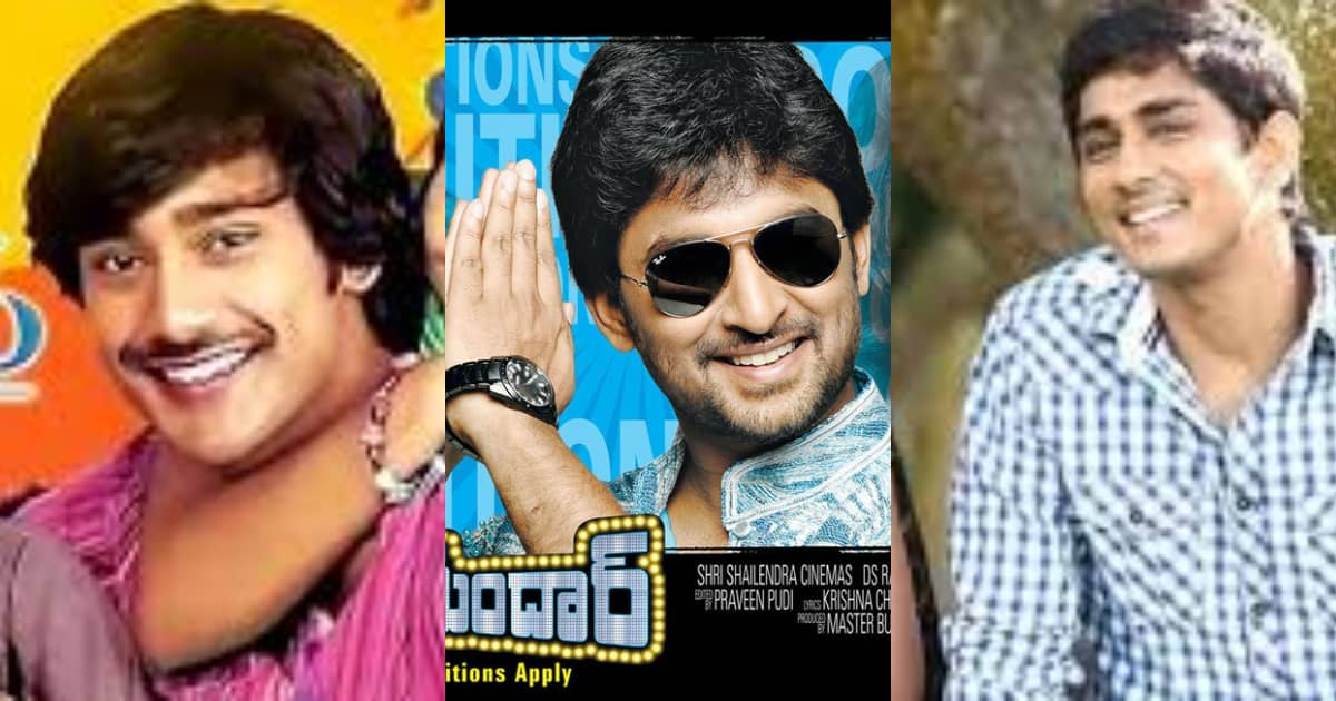 Photo of Telugu Movies Which Are Based On College Life That You Must Watch