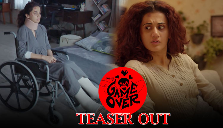 Photo of Here's an insight into Ashwin Saravanan's nail-biting thriller 'Game Over'