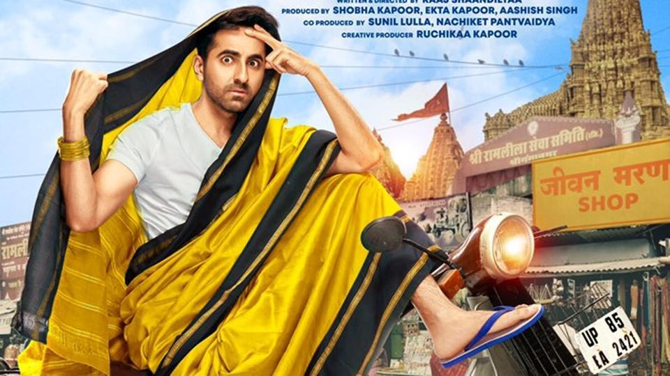 Photo of Ayushmann Khurrana to Appear as Sita, Draupadi & Radha in His Next 'Dream Girl'