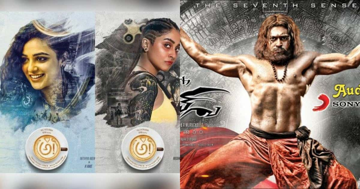 Photo of List of Tollywood Science Fiction Films That You Must Watch