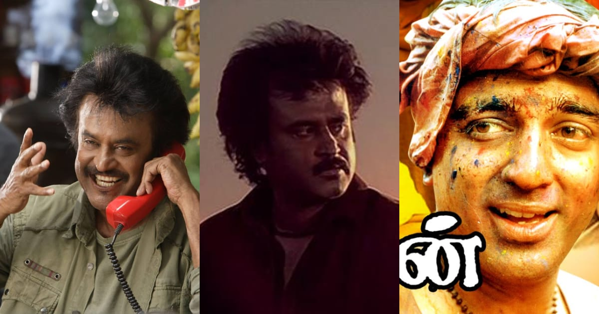 Photo of List of Best Tamil Gangster Movies That You Must Watch