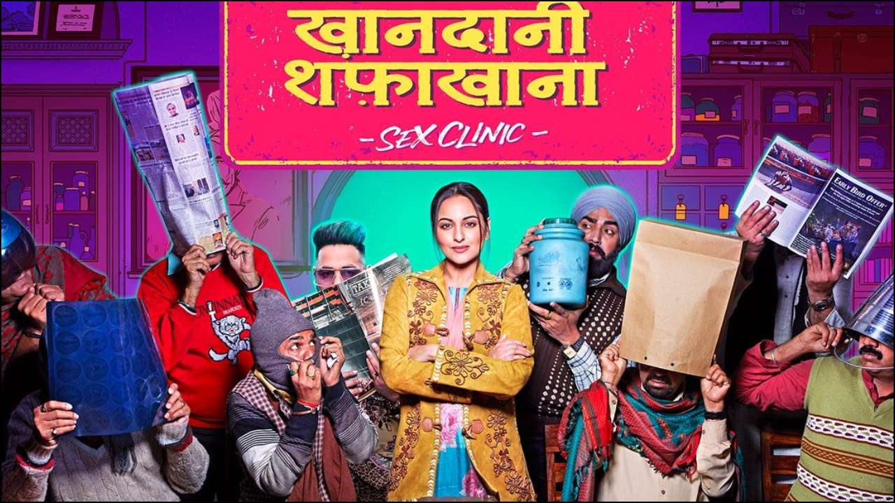 Photo of Sonakshi Sinha's Next 'Khandaani Shafakhana' is About a Sex Clinic & It's Trailer Will Drop in Just 2 Days