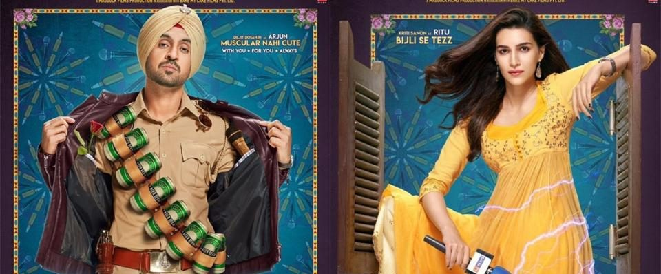 Photo of Arjun Patiala's First Look Posters Starring Kriti Sanon & Diljit Dosanjh Are Out!