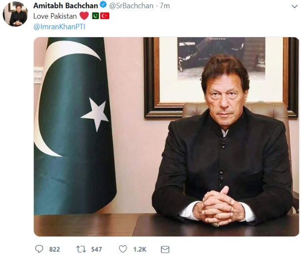 Big B's Twitter Account Hacked By Pro-Pakistan Turkish Group