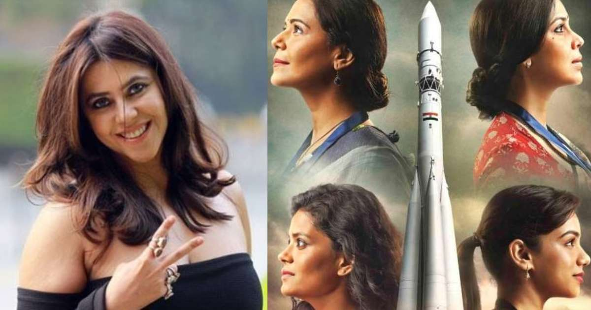 Photo of Ekta Kapoor Trolled For Using Wrong Rocket in Her New Web Series M.O.M Poster