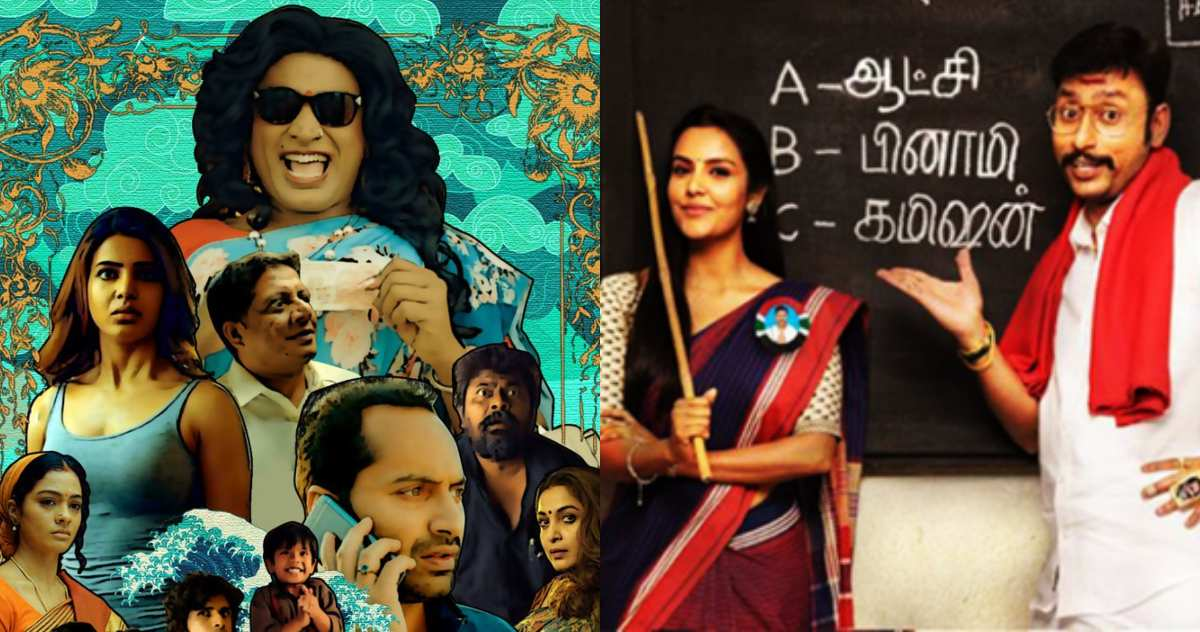 Kollywood Films 2019