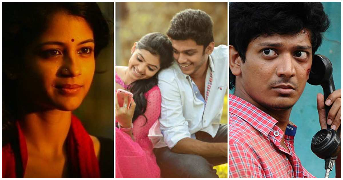 Photo of List of Low Budget Tamil Movies