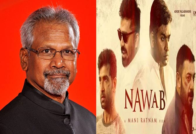 Photo of List of Mani Ratnam Telugu Movies You Will Love to Watch