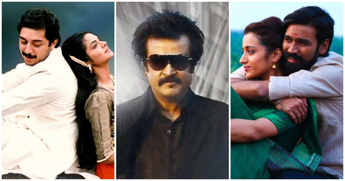 Photo of List of Mass Tamil Movies You Can't Miss