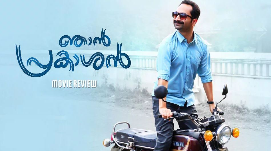 Malayalam Movies Directed by Sathyan Anthikkad