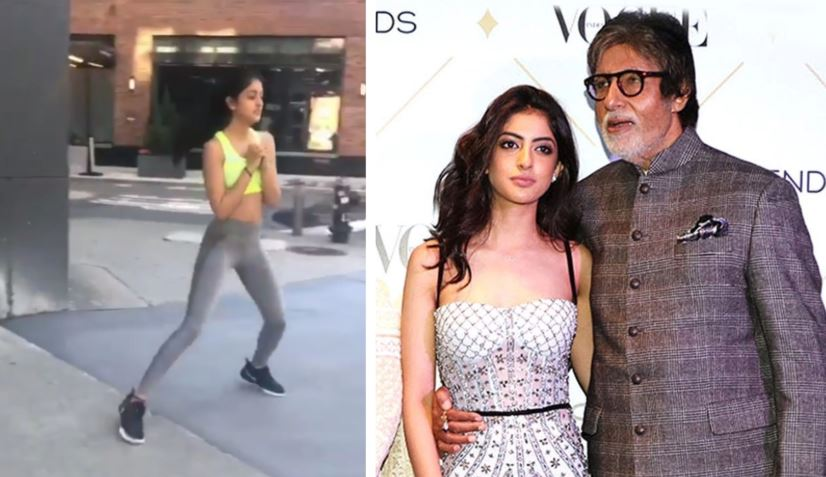 Photo of Big B's Granddaughter Navya Naveli Shares Her Workout Video From The Streets of New York
