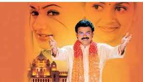 Tollywood Movies On Friendship