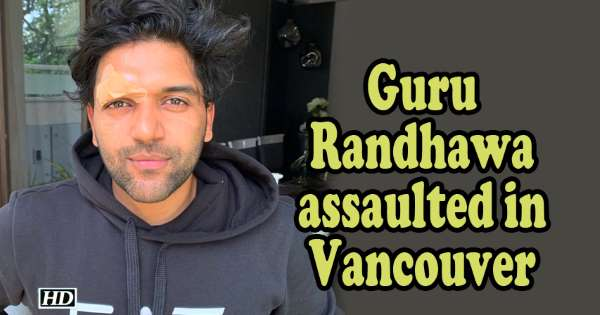 Photo of Guru Randhawa Gets Assaulted During A Concert In Vancouver, Canada