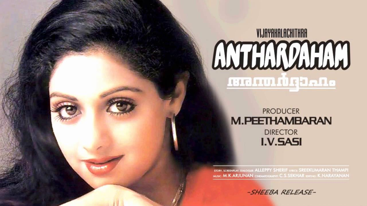 Malayalam Movies Acted by Sridevi