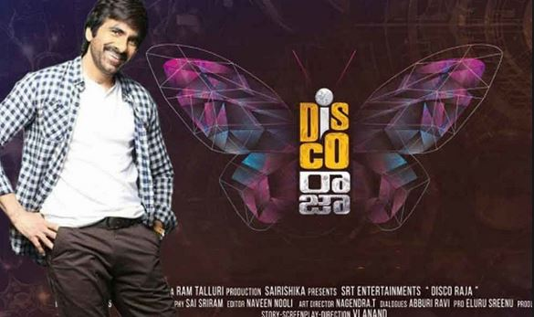 List of Telugu Movies on Ravi Teja