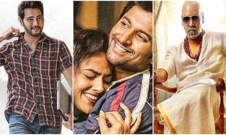Hits and Flops of Tollywood 2019