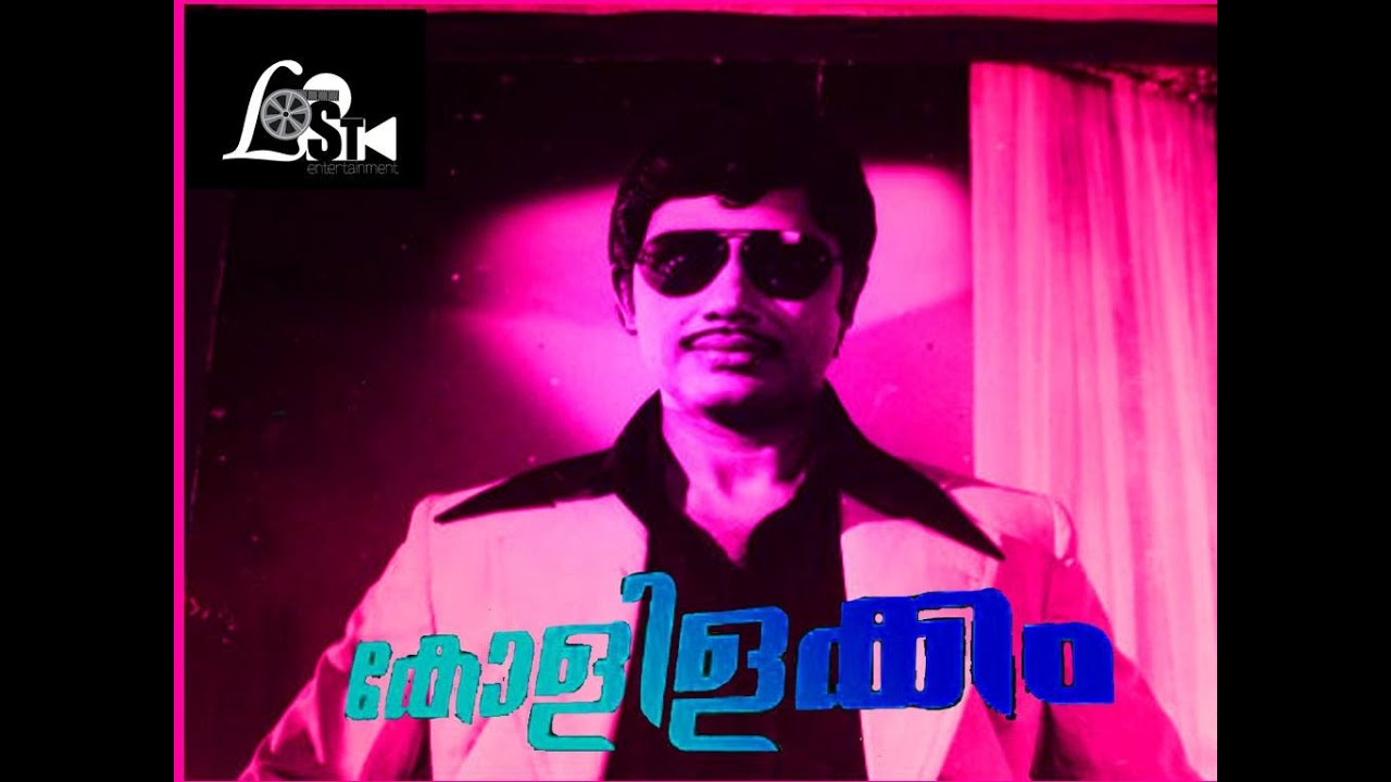 Malayalam Films Acted by Jayan