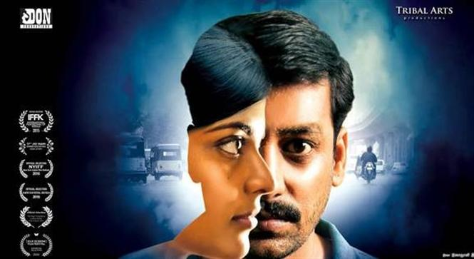 List of Tamil Suspense Movies