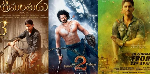 List of Blockbuster Tollywood Films