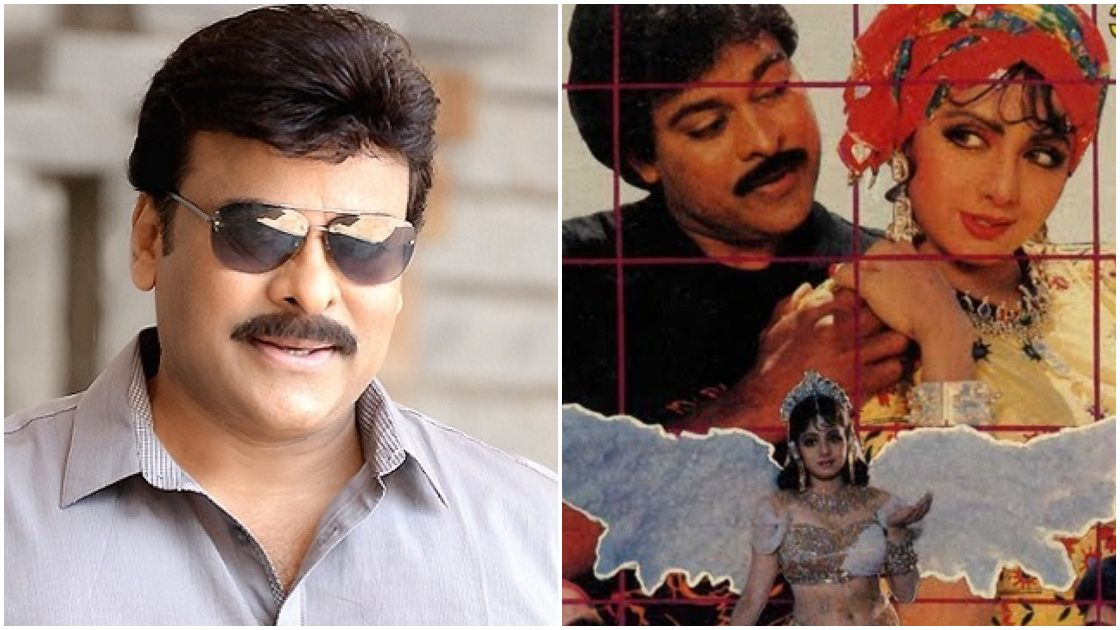 List of Bollywood Movies of Chiranjeevi